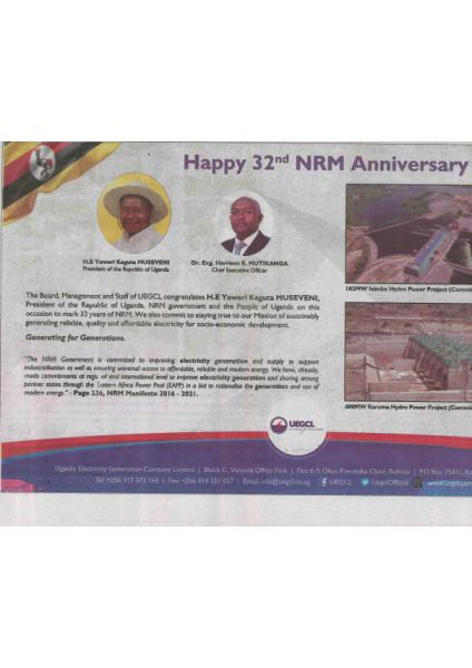 NRM Anniversary 2018